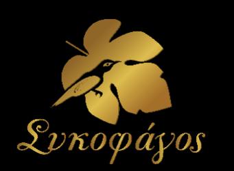 Sykofagos