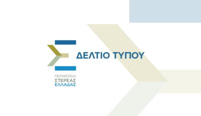 """Πρόσκληση συμμετοχής στο  Φεστιβάλ """"Ελλάδα, Γιορτή, Γεύσεις 2018 – Αθηνόραμα"""""""