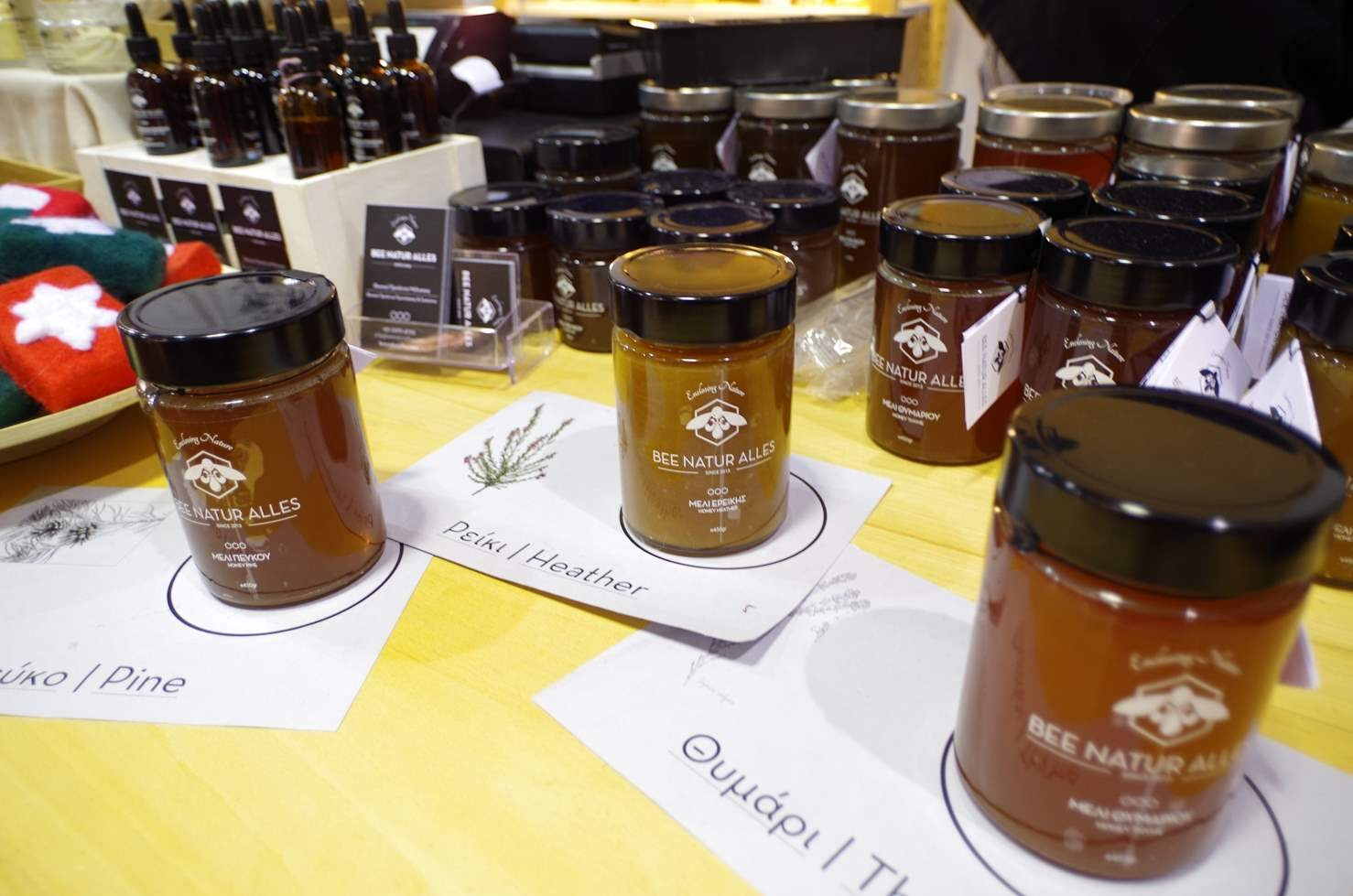 organic-bee-products