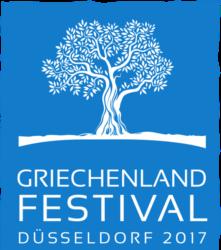 Η Αγροδιατροφική Σύμπραξη Στερεάς Ελλάδας συμμετέχει στο φεστιβάλ τουρισμού και γαστρονομίας GRIECHENLAND FESTIVAL 2017