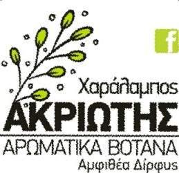 ΑΚΡΙΩΤΗΣ ΧΑΡΑΛΑΜΠΟΣ