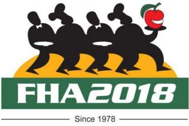 Πρόσκληση Συμμετοχής Στη Διεθνή Έκθεση FOOD & HOTEL ASIA SINGAPORE 24 – 27/4/2018