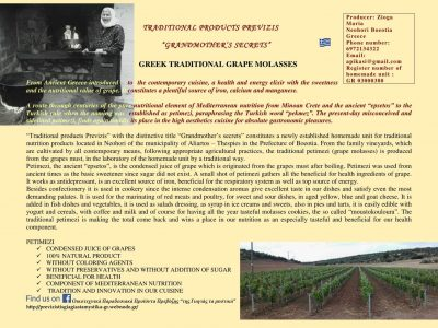 TRADITIONAL-PRODUCTS-PREVIZIS-1